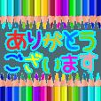 LINEスタンプランキング(StampDB) | 元気に動く色鉛筆!毎日&お祝い言葉