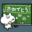 LINEスタンプランキング(StampDB) | ゆるくま23 春!!