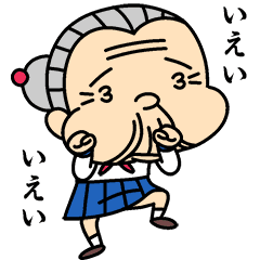 LINEスタンプランキング(StampDB) | JKおばあちゃん