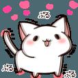 LINEスタンプランキング(StampDB) | だいすきネコちゃん4