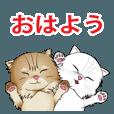 LINEスタンプランキング(StampDB) | ネコのリリアンとララ