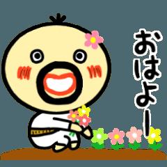 LINEスタンプランキング(StampDB) | ?動く!でん助6(よく使う言葉編)