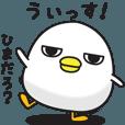 LINEスタンプランキング(StampDB) | ひねくれたトリ