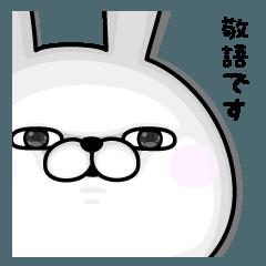LINEスタンプランキング(StampDB) | うさぎ100% 敬語編