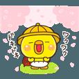 LINEスタンプランキング(StampDB) | 春ぴっぴ【ヒヨコのぴっぴの春】