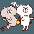 LINEスタンプランキング(StampDB) | ツッキーはツキノワグマ