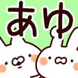 LINEスタンプランキング(StampDB) | あゆ専用.