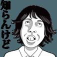 LINEスタンプランキング(StampDB) | 動く!激ウザ顔面スタンプ
