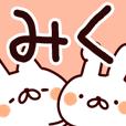 LINEスタンプランキング(StampDB) | みく専用.
