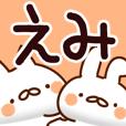 LINEスタンプランキング(StampDB) | 【えみちゃん専用】