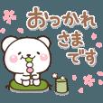 LINEスタンプランキング(StampDB) | 春しろくま【しろくまの春】