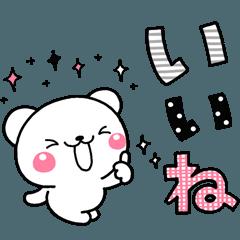 LINEスタンプランキング(StampDB) | 大人のライトモノトーン【しろくまさん】