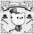 LINEスタンプランキング(StampDB) | くま紳士 vol.1