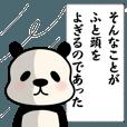 LINEスタンプランキング(StampDB) | コパンダさんのきもち