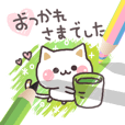 LINEスタンプランキング(StampDB) | スケッチ!気づかいのできるネコ 敬語編