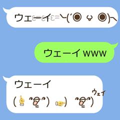 LINEスタンプランキング(StampDB) | ゆる動く( ∵ ) 手描き顔文字