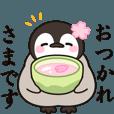 LINEスタンプランキング(StampDB) | ほのぼの子ペンギン春♪