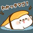 LINEスタンプランキング(StampDB) | 毒舌あざらし?お寿司まみれ【2】?