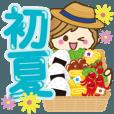 LINEスタンプランキング(StampDB) | 【初夏?夏】さわやか♪毎日つかえる言葉?