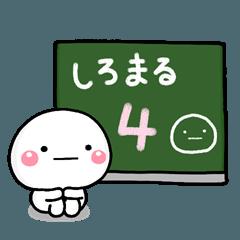 LINEスタンプランキング(StampDB) | 大切な毎日に、無難なスタンプです。4