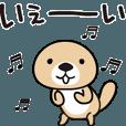 LINEスタンプランキング(StampDB) | 動け!突撃!ラッコさん3