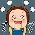 LINEスタンプランキング(StampDB) | うごくんダヨ! しょーちゃんは反抗期 2