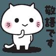 LINEスタンプランキング(StampDB) | ゆるねこ(敬語編)