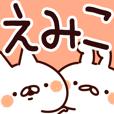 LINEスタンプランキング(StampDB) | 【えみこちゃん専用】