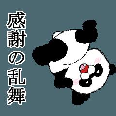 LINEスタンプランキング(StampDB) | もはや生きてるパンダ?感謝のキモチ?