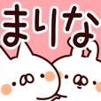 LINEスタンプランキング(StampDB) | 【まりなちゃん専用】