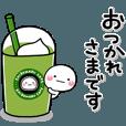 LINEスタンプランキング(StampDB) | 大切な毎日に、無難なスタンプです。ミニ