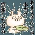 LINEスタンプランキング(StampDB) | ????うさぎ仙人?????