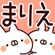 LINEスタンプランキング(StampDB) | 【まりえちゃん専用】
