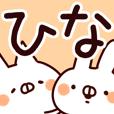 LINEスタンプランキング(StampDB) | 【ひな】専用