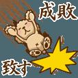LINEスタンプランキング(StampDB) | トイプーのぷう太郎 敬語と丁寧な言葉編