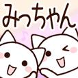 LINEスタンプランキング(StampDB) | ★みっちゃん★が使うスタンプ