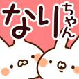 LINEスタンプランキング(StampDB) | 【なりちゃん専用】