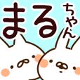 LINEスタンプランキング(StampDB) | 【まるちゃん】専用
