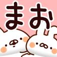 LINEスタンプランキング(StampDB) | まお☆