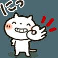 LINEスタンプランキング(StampDB) | トークの流れに乗れるスタンプ「しろねこ」