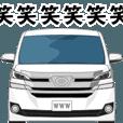 LINEスタンプランキング(StampDB) | 俺の車(vol.1)