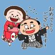 LINEスタンプランキング(StampDB) | 昭和のおじさん夫婦?よく使う?