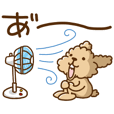 LINEスタンプランキング(StampDB) | トイプーのぷう太郎 夏のだらだら編