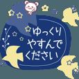 LINEスタンプランキング(StampDB) | 大人の優しいふんわりコトバ〜チョコくま〜
