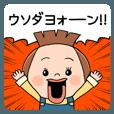 LINEスタンプランキング(StampDB) | ゆるしょーちゃん
