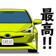 LINEスタンプランキング(StampDB) | 俺の車(vol.2)