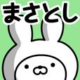 LINEスタンプランキング(StampDB) | 【まさとし】の名前うさぎ