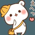 LINEスタンプランキング(StampDB) | ゲスくま8