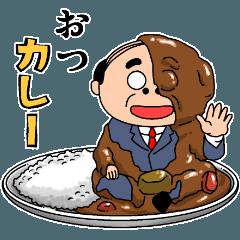 LINEスタンプランキング(StampDB) | 昭和のおじさん?ダジャレで素直に?