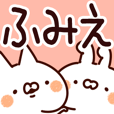LINEスタンプランキング(StampDB) | 【ふみえ】専用